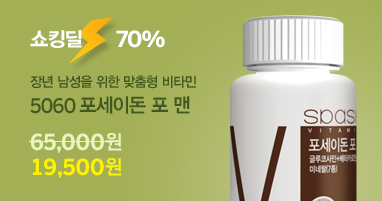 SPASH 5060 포세이돈 포 맨