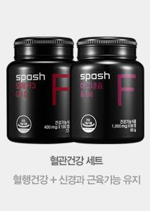 오메가3-큐10 + 비타민C