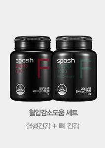오메가3-큐10 + 비타민D
