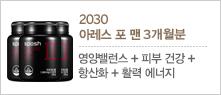 SPASH 2030 아레스 포 맨 3-SET
