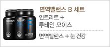 SPASH 면역밸런스 B 세트 [인트리트 + 버퍼드 비타민C 1000]